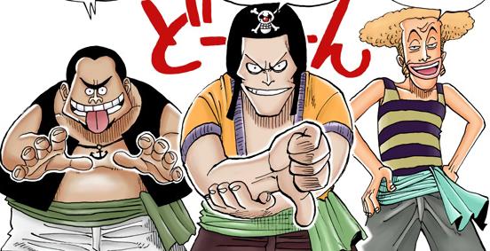 File:Tightrope Walking Funan Bros Digitally Colored Manga.png