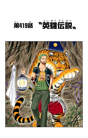File:Chapter 419 Colored.png