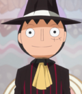 Brook Luffy Mask.png