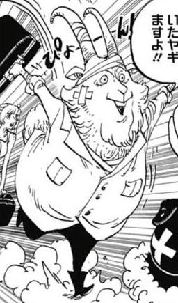 File:Miyagi Manga Infobox.png