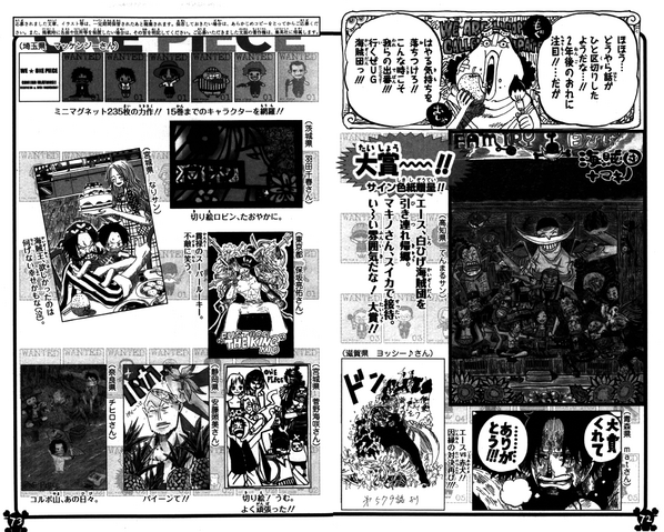 File:UGP Volume 061a.png