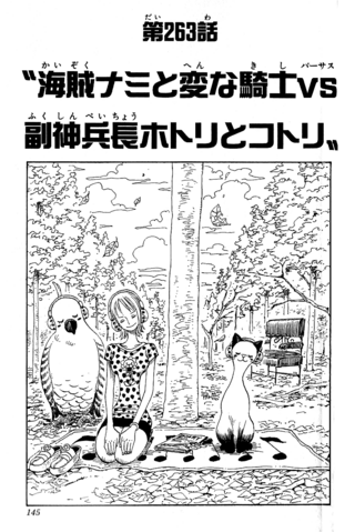 File:Chapter 263.png