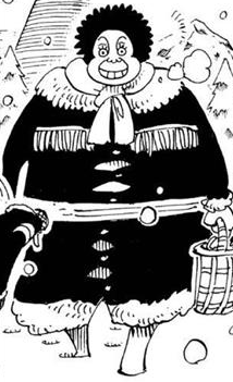 File:Negikuma Maria Manga Infobox.png