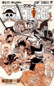 Volume 76 Inside Cover