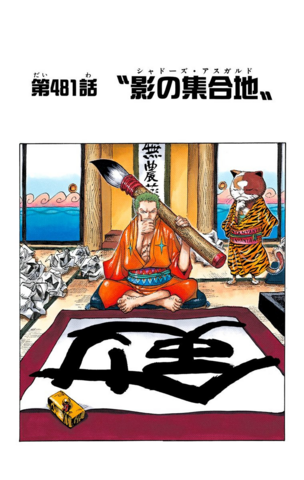 File:Chapter 481 Colored.png