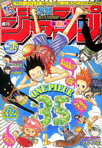 File:Shonen Jump 2003 Issue 32.png