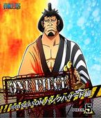 BD Season 16 Piece 5