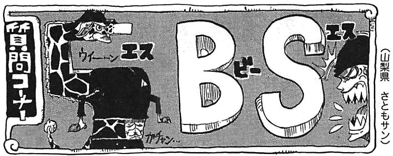 SBS71 Header 4