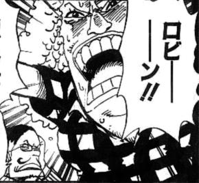 File:Roji Manga Infobox.png