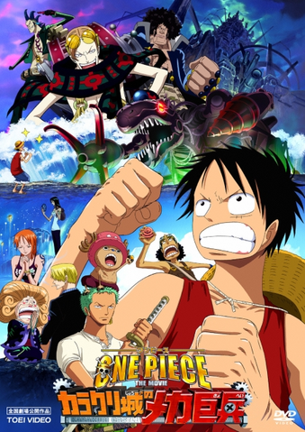File:Movie 7 Poster.png