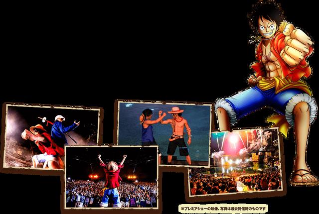 File:One Piece Summer Premier Promotion.png