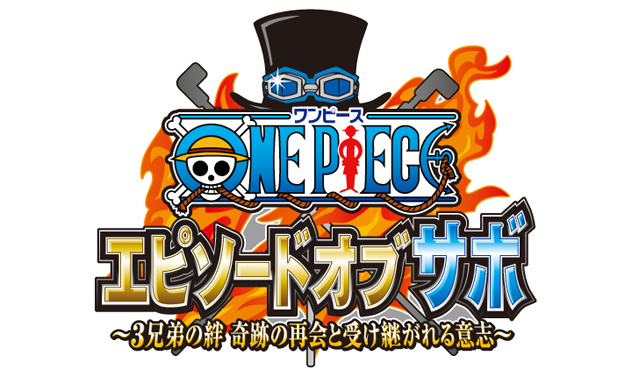 File:Episode of Sabo Logo.png