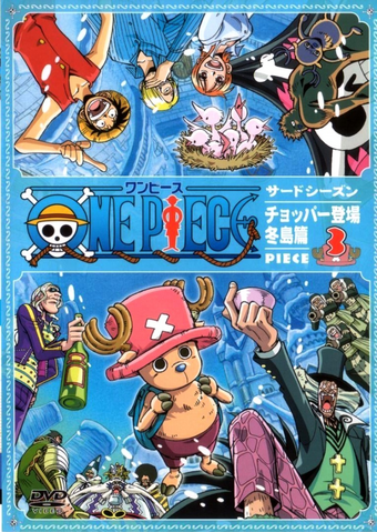 File:DVD S03 Piece 03.png