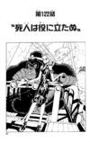 Chapter 122.png