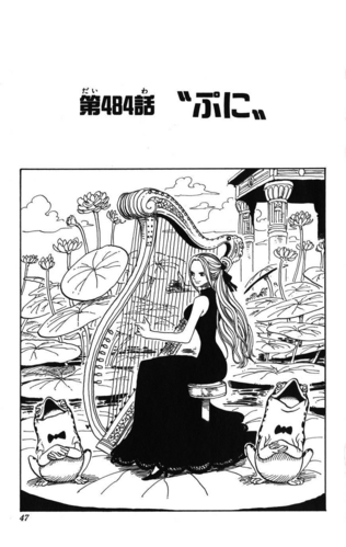 Chapter 484