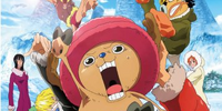 Episode of Chopper Plus: Bloom in Winter, Miracle Sakura