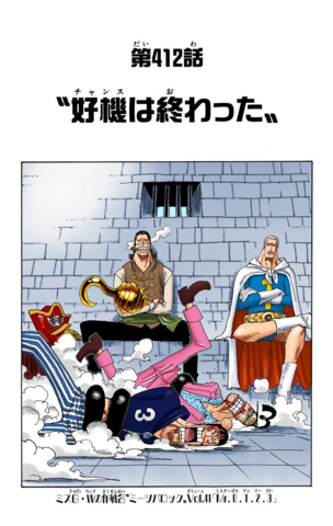 File:Chapter 412 Colored.png