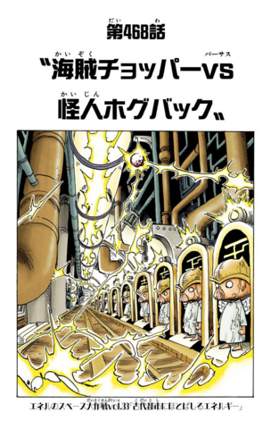 File:Chapter 468 Colored.png