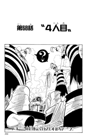 File:Chapter 68.png