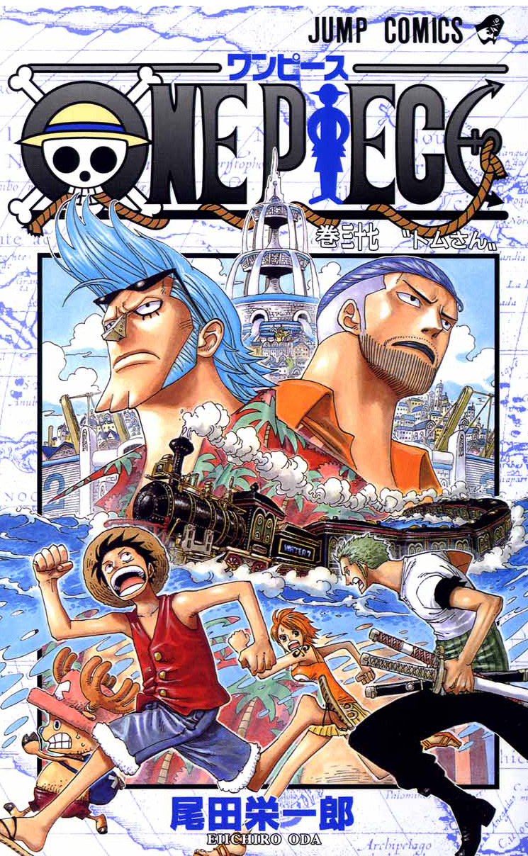 Image - Volume 37.png   One Piece Wiki   Fandom powered by Wikia