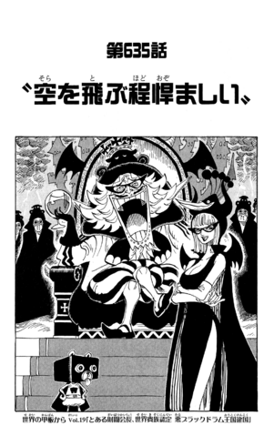 File:Chapter 635.png