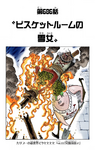 Chapter 686 Colored