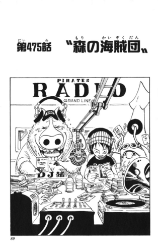 Chapter 475