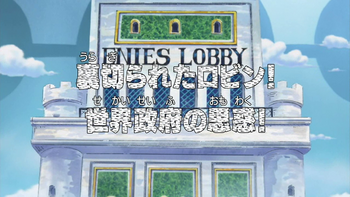 Episode 269