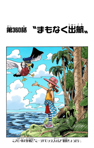 File:Chapter 360 Colored.png