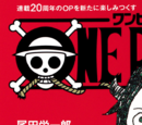 One Piece Magazine