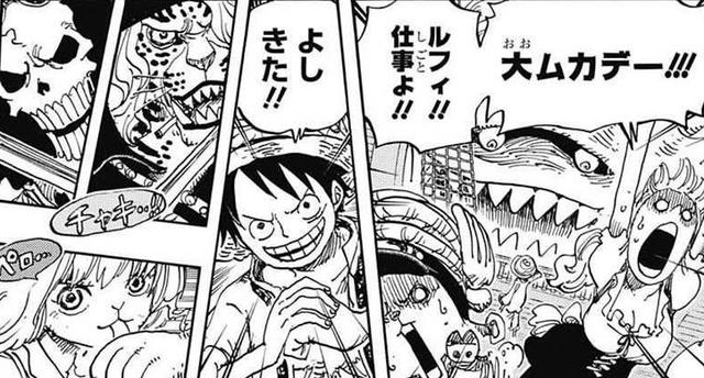 File:Sanji Retrieval Team Battles a Centipede.png