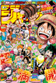 Shonen Jump 2015 Issue 19.png