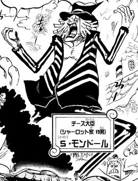 Charlotte Mont-d'Or en el manga