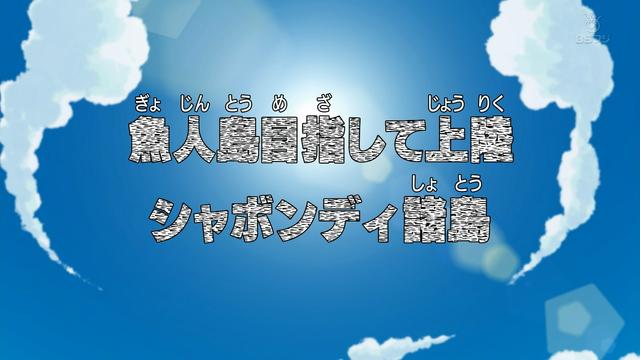 File:Episode 390.png