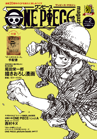 File:One Piece Magazine Vol.2.png