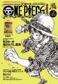 One Piece Magazine Vol.2.png