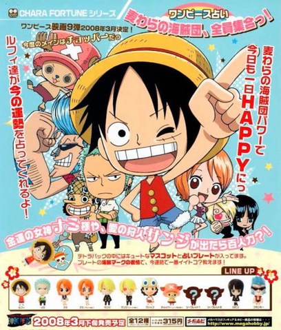 File:2008 03 Straw Hat Pirate Series.png