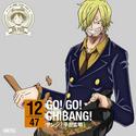 GO! GO! CHIBANG!