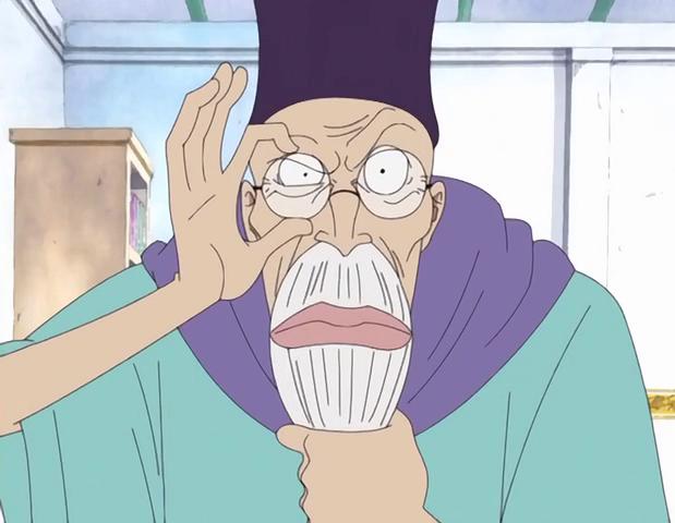 Archivo:Ho Anime Infobox.png