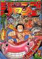 Shonen Jump 2002 Issue 37-38.png