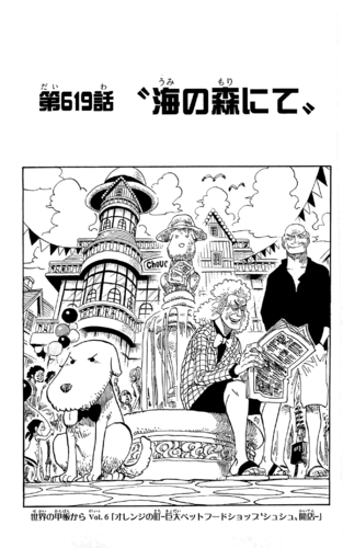 Chapter 619