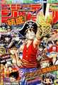 Shonen Jump 2007 Issue 04-05.png