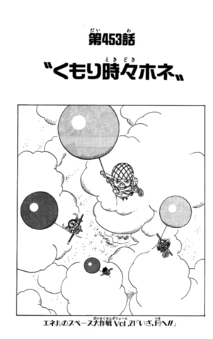 File:Chapter 453.png