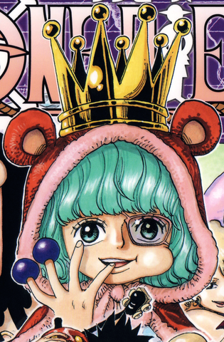 File:Sugar's Manga Color Scheme.png