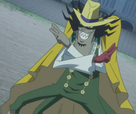 Вандер Деккен IX в аниме.