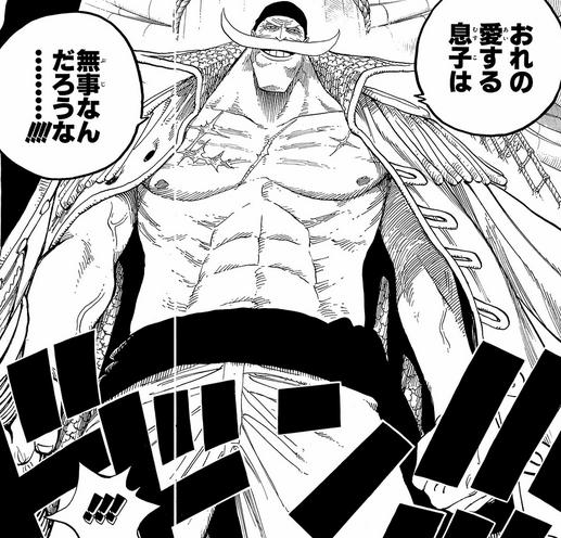 File:Edward Newgate Manga Infobox.png