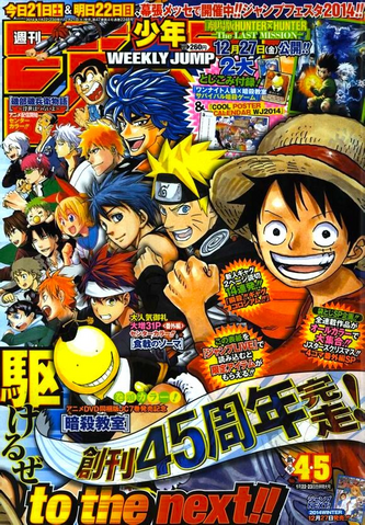 File:Shonen Jump 2014 Issue 04-05.png
