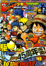 Shonen Jump 2014 Issue 04-05