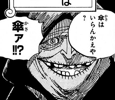 File:Kasa Manga Infobox.png