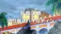 Thumbnail for version as of 15:02, September 22, 2015